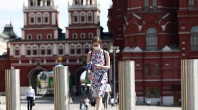 «Риски заболеваемости — высокие»: Собянин призвал москвичей оставаться дома в ближайшие праздники