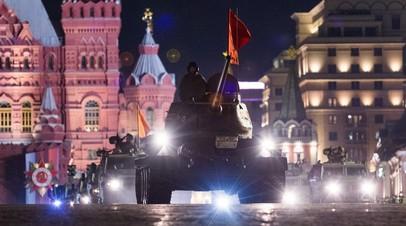 Первая ночная репетиция парада Победы на Красной площади пройдёт 17 июня