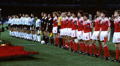 Soccer - World Cup Italia 1990 - Group B - Argentina v USSR - Stadio San Paolo