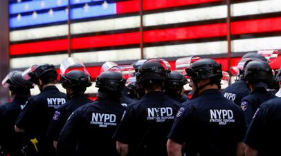 Полицейские в Нью-Йорке