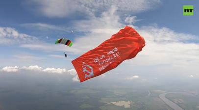 В «Ростехе» рассказали об акции со Знаменем Победы в небе над Коломной