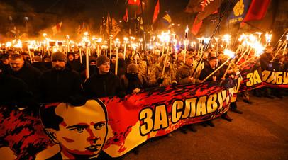 Шествие в честь Бандеры на Украине