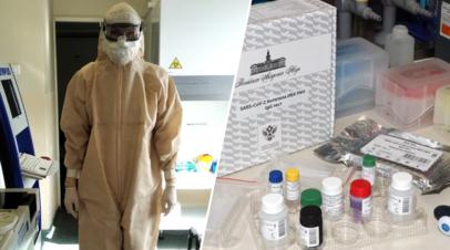 Тестовый анализ проб пациентов с коронавирусной инфекцией проводили в красной зоне ЦКБ РАН при полной защите исследователя. Набор для детекции антител IgG против COVID-19