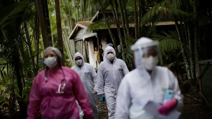 Число случаев инфицирования коронавирусом в Бразилии превысило 1,4 млн