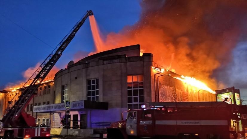 Спасатели ликвидировали открытое горение в Доме культуры в Гусь-Хрустальном