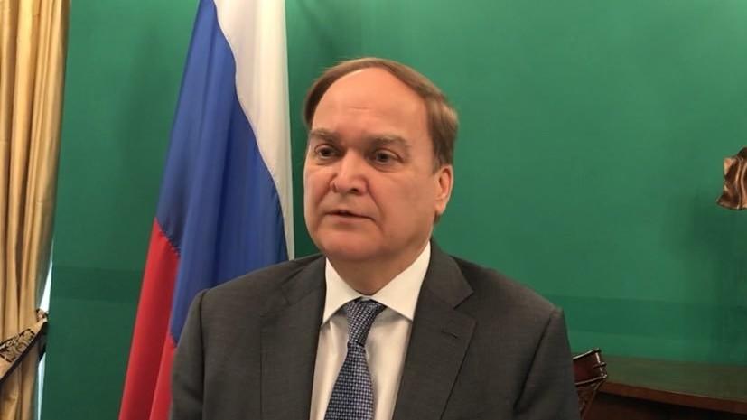 Посольство России направило в Госдеп ноту после материала о талибах