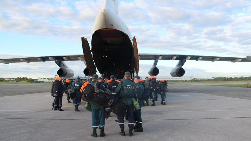 Аэромобильная группировка МЧС завершила работу на месте ЧП в Норильске