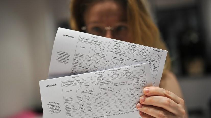 С 1 июля в России повышаются тарифы на услуги ЖКХ