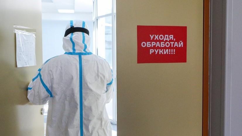 В России выявили 6556 новых случаев заражения коронавирусом