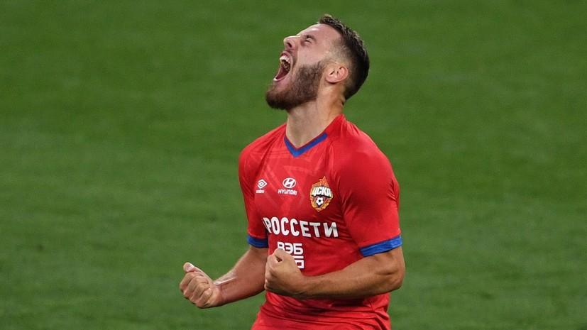 Игрок ЦСКА Влашич оценил ситуацию с отъездом Гончаренко