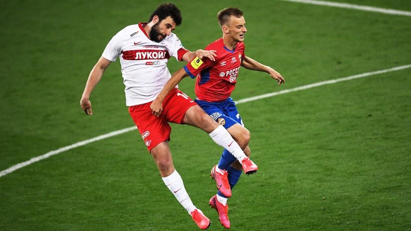Джикия остался недоволен судейством в матче с ЦСКА