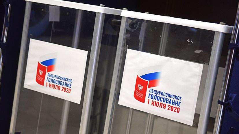 В Крыму рассказали о ходе голосования по поправкам к Конституции