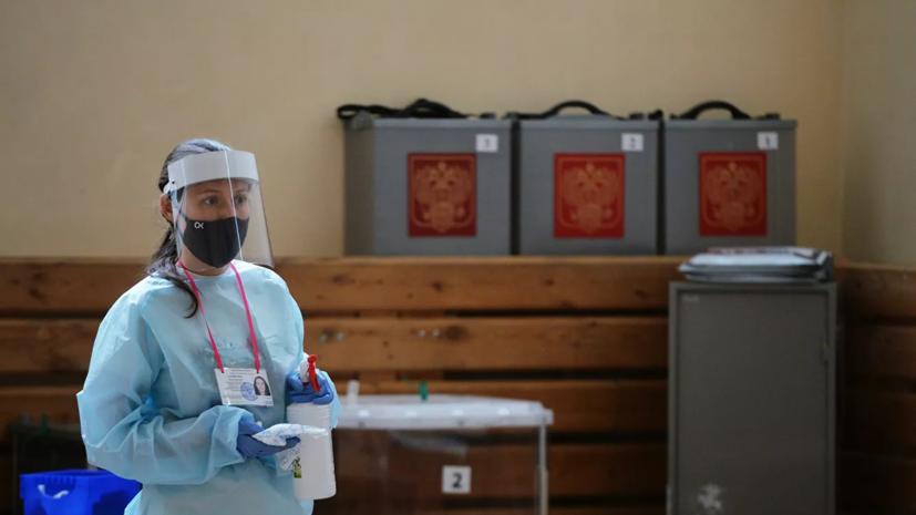 Памфилова прокомментировала уровень явки на голосование по поправкам