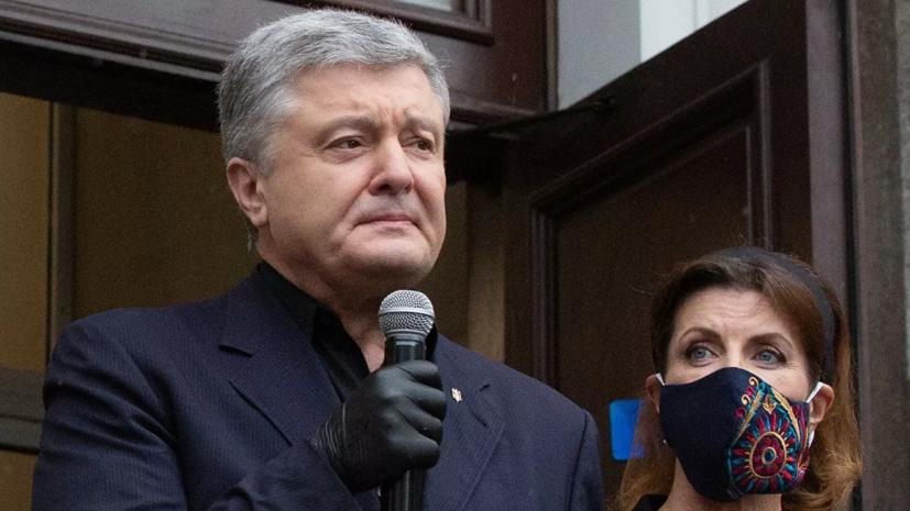 Порошенко заявил, что против него возбуждено 24 дела на Украине