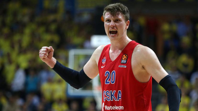 Баскетболист Воронцевич покинул ЦСКА после 14 лет в клубе