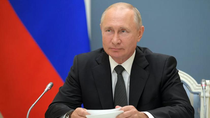 Путин проголосовал по поправкам к Конституции России