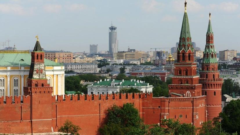 Музеи Московского Кремля откроются с 3 июля