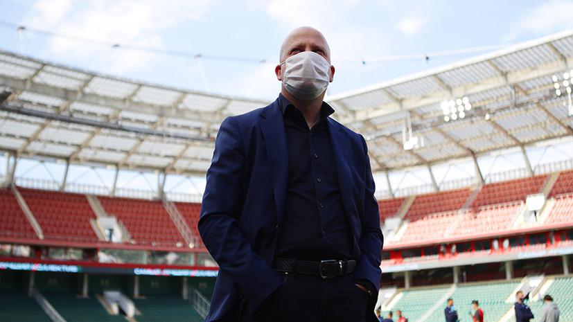 Бышовец поделился мнением об игре «Локомотива» при Николиче