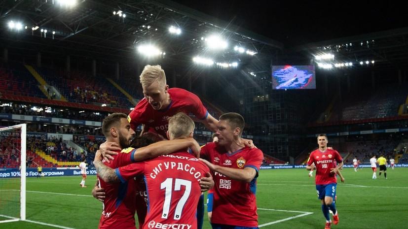 ЦСКА показал победную раздевалку после матча со «Спартаком»