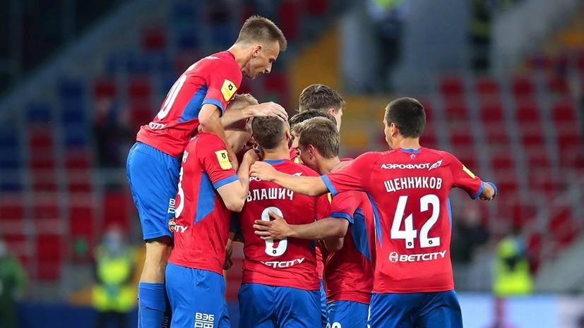 Футболист ЦСКА Кучаев заявил, что команда очень серьёзно настраивалась на матч со «Спартаком»