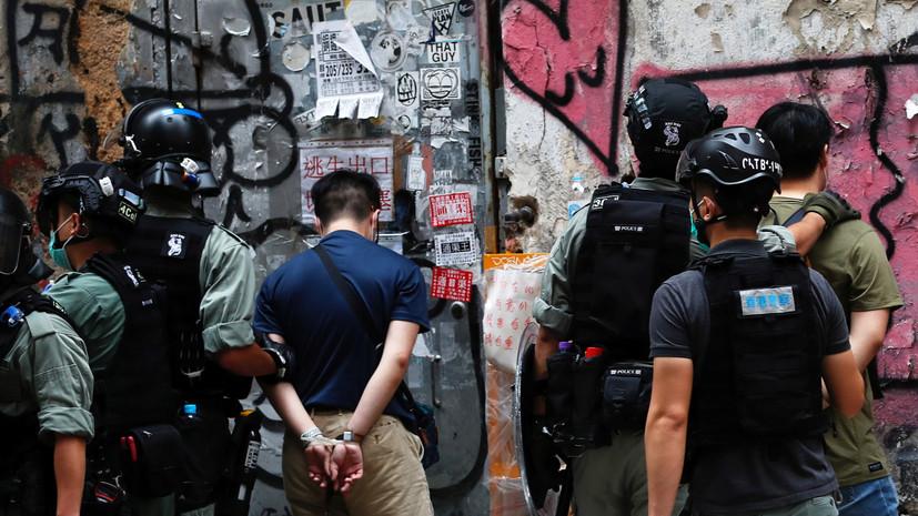 В Гонконге задержали более 180 протестующих