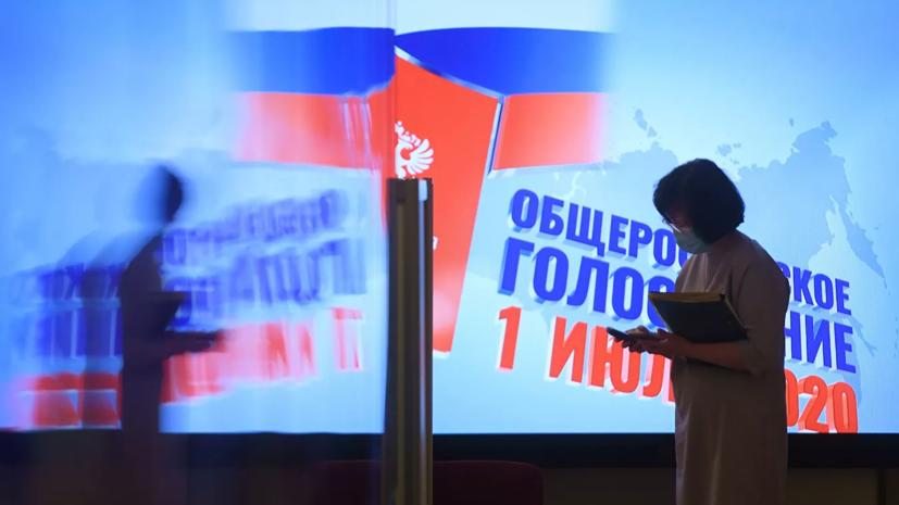 В ЦИК предупредили о подготовке провокаций на голосовании по поправкам