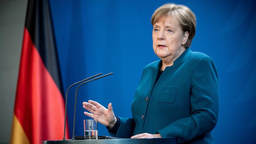 Меркель отреагировала на возможность санкций по «Северному потоку — 2»