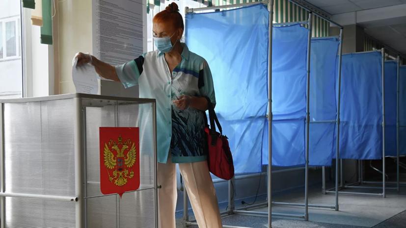 Явка на голосование по Конституции в Москве превысила 48%