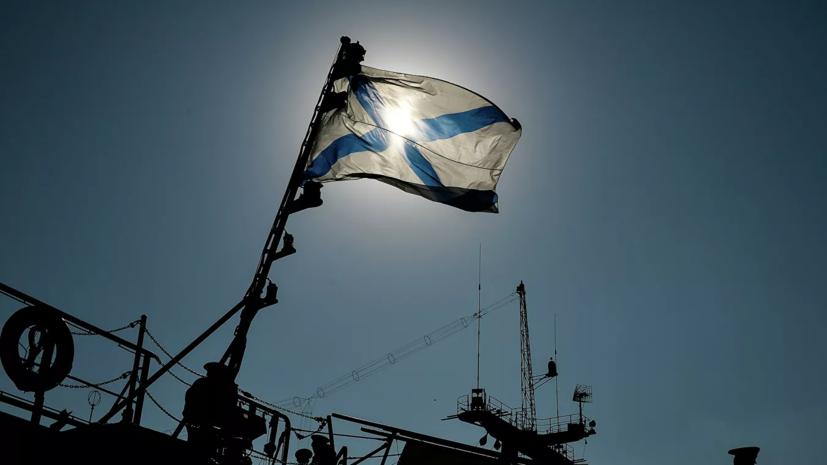 Северный флот наблюдает за учениями НАТО в Атлантике и Норвежском море
