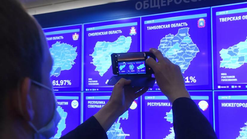 Явка по России на голосование по Конституции достигла 62,9%
