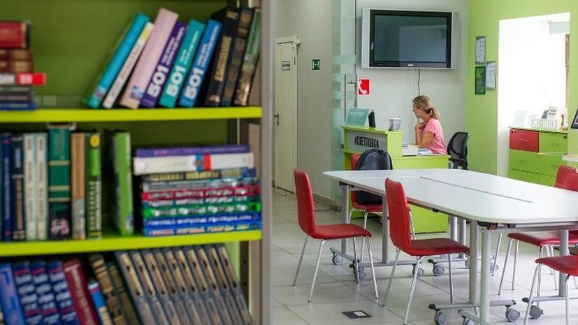 Ещё две библиотеки подключились к единому читательскому билету в Москве