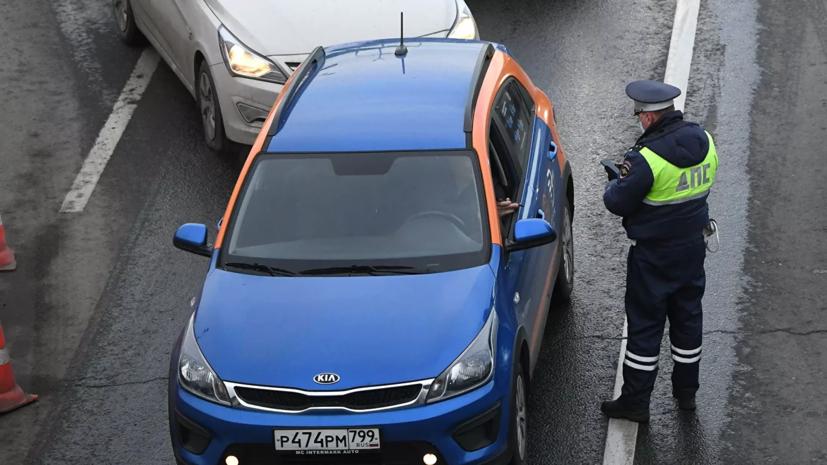 В Госдуме прокомментировали предложение запретить каршеринг для злостных нарушителей