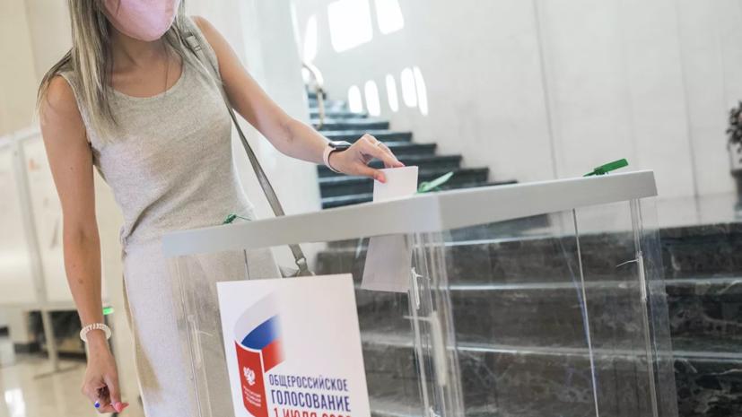 Явка на голосование по Конституции в Москве превысила 53%