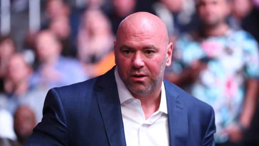 Глава UFC показал, как проходит подготовка бойцовского острова в Абу-Даби