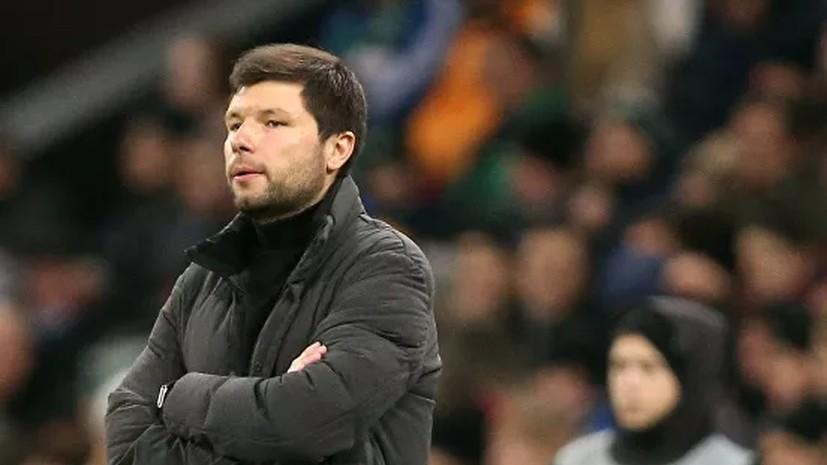 Мусаев проводит первый матч в роли главного тренера «Краснодара»