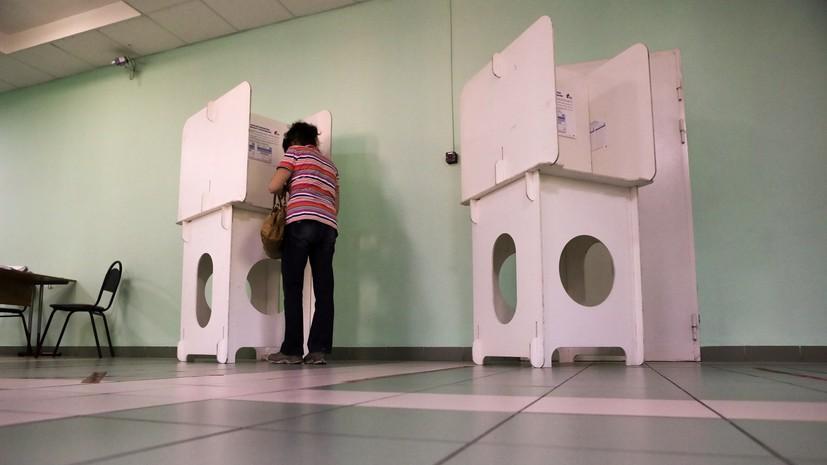 Участки для голосования по поправкам к Конституции закрылись в Москве