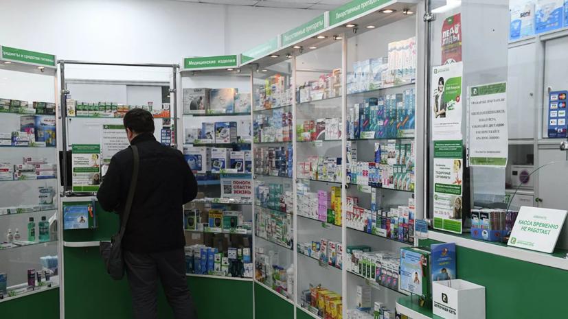 Кабмин утвердил особенности ввоза в Россию немаркированных лекарств
