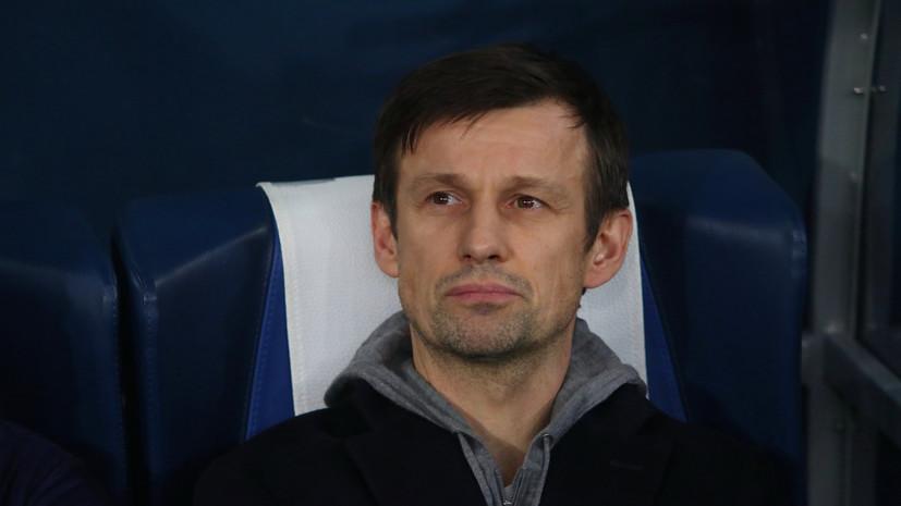 Семак назвал несчастным случаем пенальти в матче РПЛ с «Тамбовом»