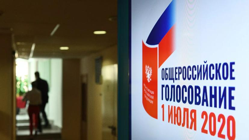 В сети опубликовали видео «накрутки» экзитполов на голосовании по Конституции