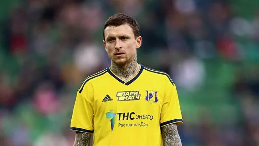 Мамаев получил жёлтую карточку в матче с «Краснодаром»