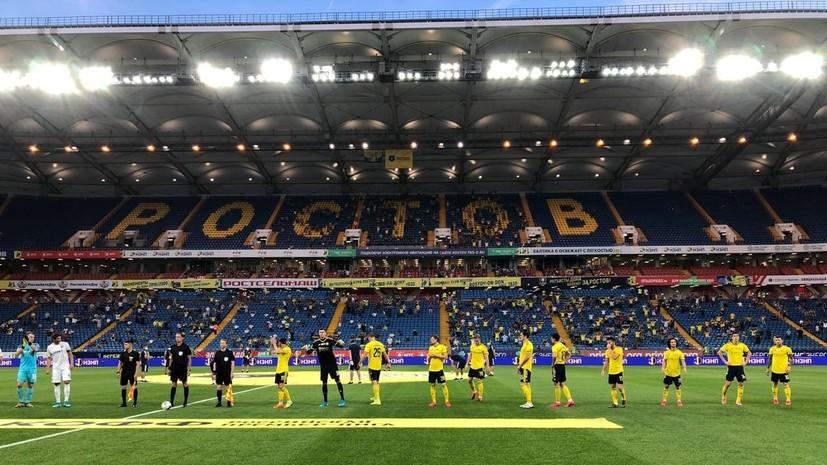 «Ростов» в 12-й раз подряд не смог обыграть «Краснодар» в РПЛ
