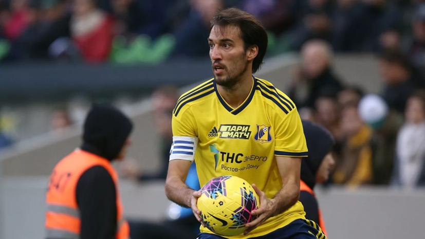 Футболист «Ростова» Попов сравнял счёт в матче с «Краснодаром» на 101-й минуте