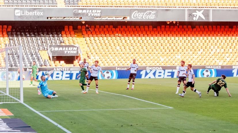 «Валенсия» Черышева потерпела третье поражение подряд в Примере, уступив «Атлетику»
