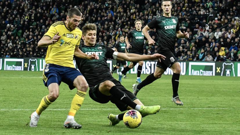 Широков прокомментировал результат матча «Ростов» — «Краснодар» в РПЛ