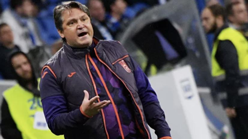 Евсеев объяснил отказ Неделчару замениться в матче с «Рубином»