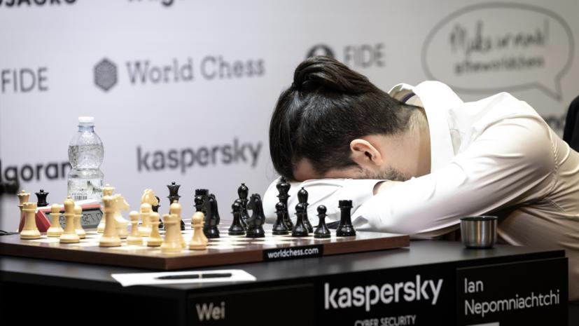 Непомнящий отыгрался в полуфинале шахматного онлайн-турнира с Гири