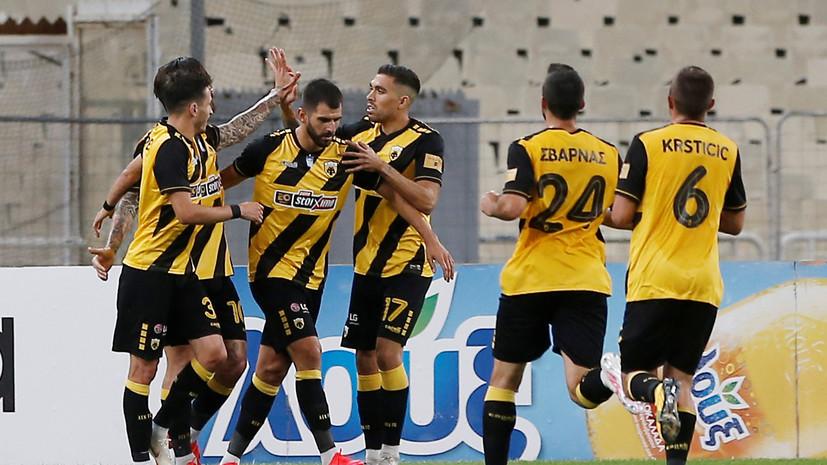 АЕК Карреры победил ПАОК и вышел на второе место в чемпионате Греции