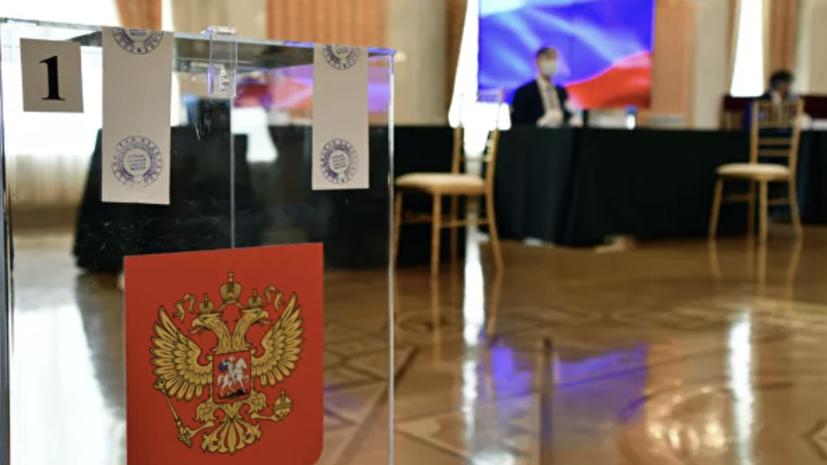 В генконсульстве России в США рассказали о голосовании по Конституции