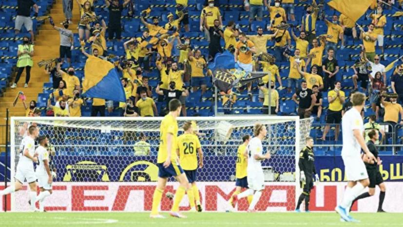 Попов обратился к фанатам после матча «Ростов» — «Краснодар»