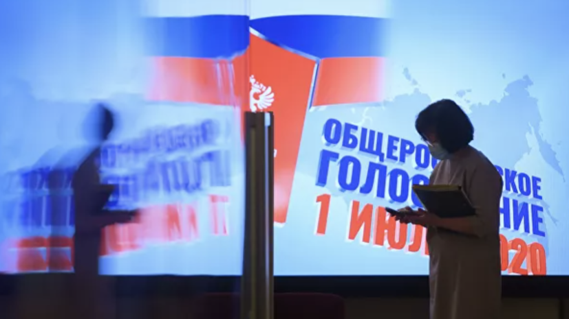 Поправки поддержали 77,84% избирателей после обработки 85% протоколов